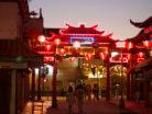 chinatown-dest